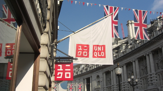 Picture of Uniqlo flag