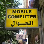 Picture of mobile computer sign